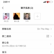 黄礼格&韦礼安&NYK梦幻联动 洗脑单曲《On The Way》上线