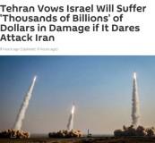 伊朗誓言如以色列敢攻击伊朗将付出沉重的经济代价