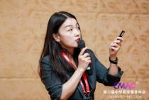 第六届中华医学事务年会医患药险分论坛在京举办