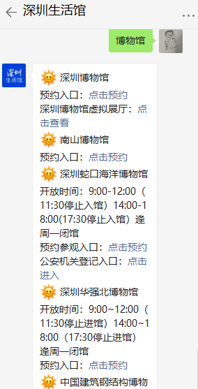 深圳空谷流响——大足石刻的发现与传承展览在哪展出?