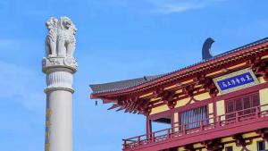 严耀中:祖庭——佛教中国化的标志及影响