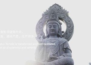 佛教英语交流基地介绍短片