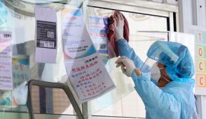 台湾的新冠致死率突破4%,升至世界第一