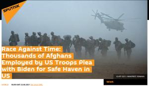 美军撤离期限越来越近,数千阿富汗人盼美国签证
