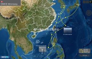 美加军舰联合穿越台湾海峡?