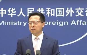 中方如何展望天津会谈后的中美关系?外交部回应