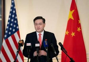 秦刚抵美后首次讲话:中美关系大门打开就不会关上