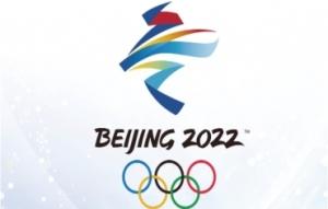 北京冬奥会宣传海报发布