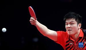 樊振东夺全运会乒乓球男单冠军