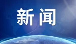 """香港中联办发言人:""""支联会""""乱港罪责难逃"""