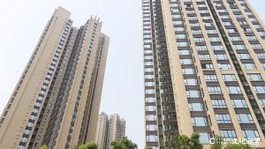 《2020年楼市总结》报告:2020年中国新房找房热度同比涨15.4%