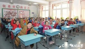 """""""小豆倌""""记作业,山师附小二年三班的同学们有了好帮手"""
