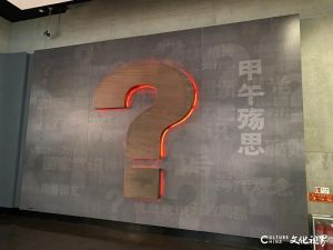 """威海市明湖路学校党支部踏上刘公岛,打造""""知行""""党建 探寻红色印迹"""