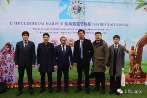 青岛上合示范区应邀参加国际纳乌鲁兹节活动