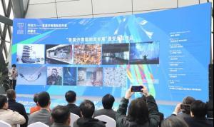 首届济南国际双年展最受关注作品名单出炉,《建筑—超然楼》拔得头筹
