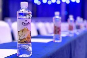 王子海藻苏打水等全系健康饮品亮相成都糖酒会,带来一股活力健康风尚