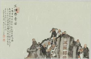 物我相融,人与神合——著名画家李学明笔下不一样的泰山