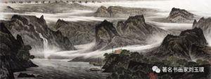 画中有诗,意境深远——著名画家刘玉璞谈山水画作品中的意境