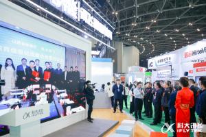 科大讯飞亮相2021山西教育装备展,全方位展示人工智能技术与教育教学场景的深度融合