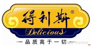 """得利斯集团荣登""""2021年潍坊民营企业100强""""第16位"""