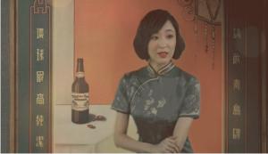 青岛啤酒·中秋奇妙夜,领略穿梭百年的别样风情