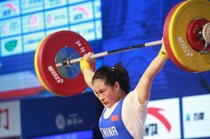全运会举重:罗诗芳破全国青年纪录