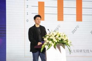 中国游戏产业年会举行 三七互娱受邀分享社会责任践行经验