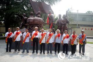 连云港市赣榆区多个红色展馆揭牌