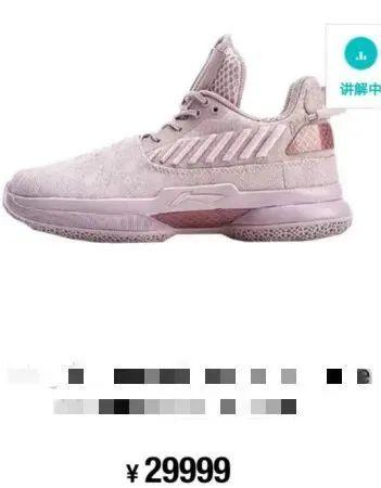 原价1500元被炒到48000元——多款国产球鞋被热炒,律师:可能涉嫌多项违法
