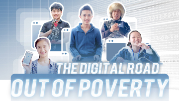 The digital road out of poverty