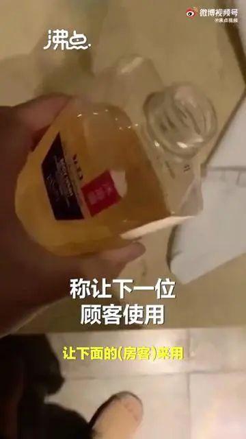 哈?网红主播在酒店水壶内撒尿 做人不能没底线
