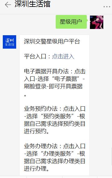 深圳校车驾驶资格有哪些情况会被注销