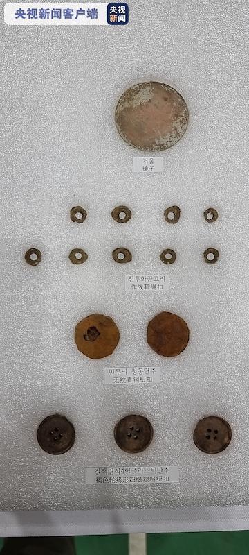 第八批在韩志愿军烈士遗骸遗物装殓仪式在仁川举行