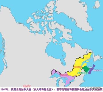 加拿大998万平方公里版图,是如何形成的?