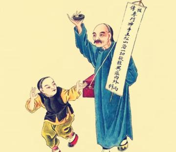 清朝一名江湖郎中拍乾隆皇帝马屁,不料拍到马脚上,掉了脑袋
