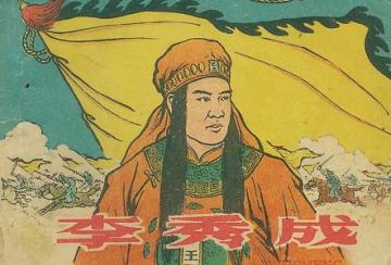 浙江巡抚战死殉国,李秀成派五百士兵护送棺木回乡