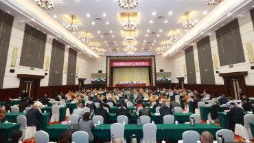 河南佛协召开第七次代表会议 永信法师连任会长