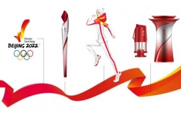 冬奥火炬标志和火炬手服装亮相!