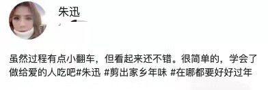 央视主持朱迅化身贤惠厨娘 与大8岁老公甜蜜喂食