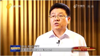 潍坊市委书记田庆盈:办好民生实事,为实现群众对美好生活的向往不懈努力