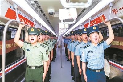 """湖南省长沙市开通国防教育地铁专列 """"强军号""""汇聚奋进正能量"""