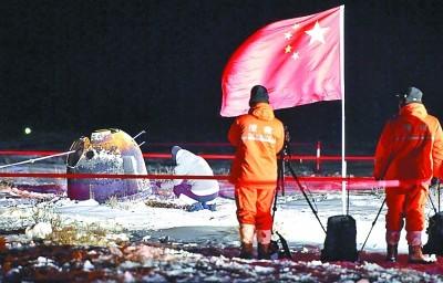 嫦娥揽月 梦圆中国