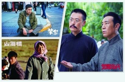 回顾过去一年的中国电视剧,它们用精益求精的创作让主旋律深入人心,用满腔热忱讲述中国故事。 制图:冯晓瑜