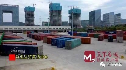 山东自贸试验区济南片区:服务国家战略,赋能全市发展