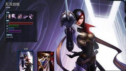 英雄联盟手游剑姬菲奥娜快速上分攻略 菲奥娜符文技能搭配对线思路介绍
