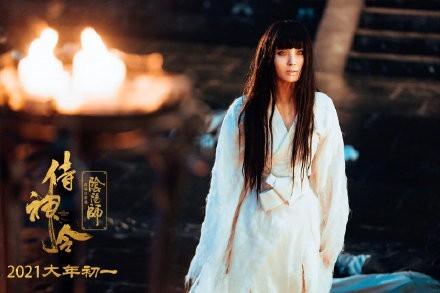 《侍神令》生死与共预告 陈坤周迅王紫璇反目上演绝美斗技
