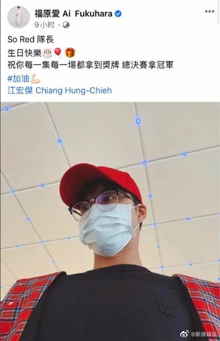 福原爱说工作时候不会戴戒指 疑似辟谣与江宏杰离婚传闻