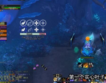 魔兽世界9.0仙灵迷宫怎么走?魔兽世界9.0仙灵迷宫走法攻略
