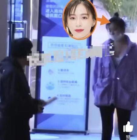 新恋情曝光?阚清子获神秘男子接机后同回酒店