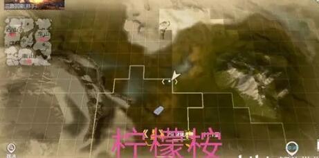 妄想山海柠檬叶地图位置地点介绍 妄想山海百年怎么单刷